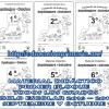 Material didáctico del primer bloque de todos los grados para el ciclo escolar 2016 – 2017 septiembre y octubre