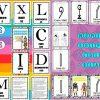 Fantásticos diseños y actividades para trabajar los números romanos y egipcios