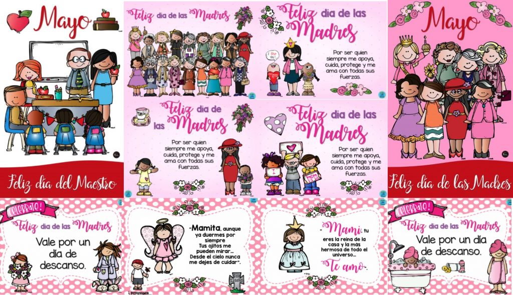 Bonitos Disenos Y Carteles Del Dia De Las Madres Educacion Primaria