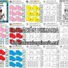 Estupendo material interactivo brincando las tablas para aprender y reforzar las tablas de multiplicar