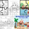 Rompecabezas y dibujos del descubrimiento de América 12 de octubre