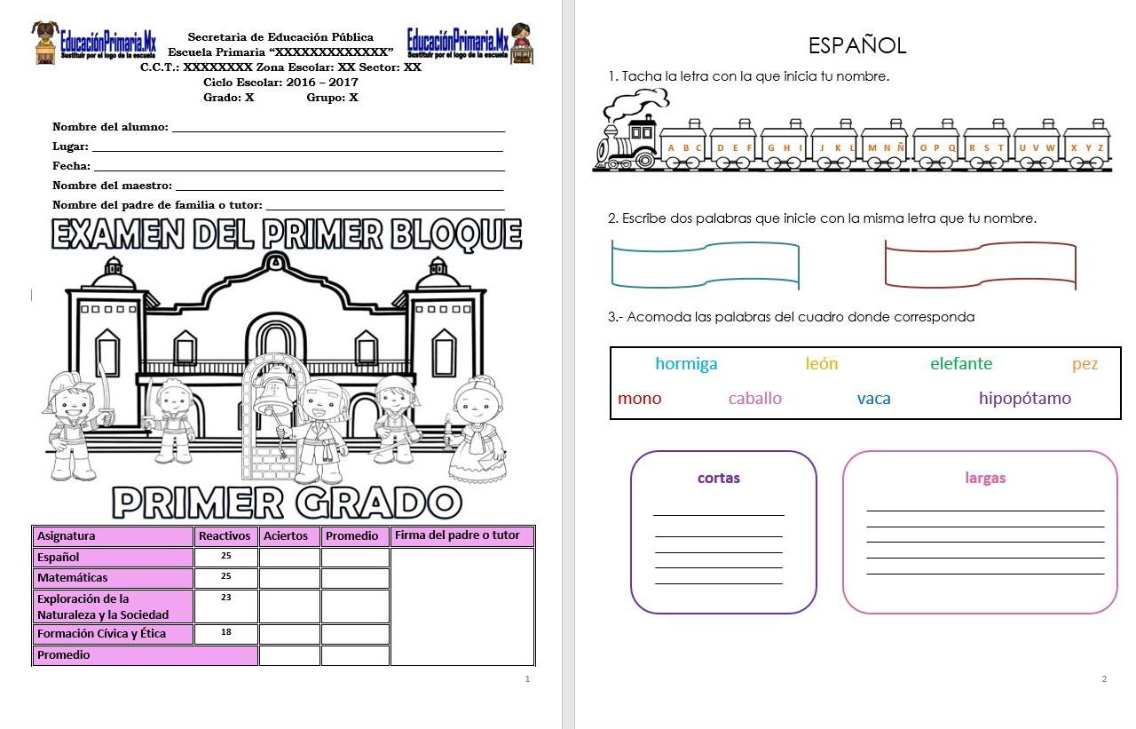 Examen del primer grado del primer bloque del ciclo for Examen para plazas docentes 2017