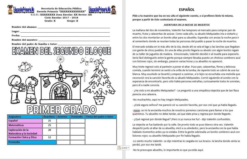 Examen del primer grado del segundo bloque del ciclo for Examen para plazas docentes 2017