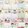 Llamativo y colorido calendario del 2018