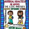 Material didáctico de apoyo para tercer grado de primaria de los meses agosto, septiembre y octubre