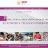 Concurso de Oposición para el Ingreso a la Educación Básica 2019 – 2020
